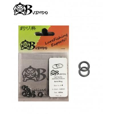 Bushido solid press rings