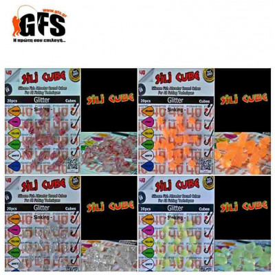 GFS Silli Cubes with glitter
