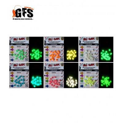 GFS Silli Cubes Glow