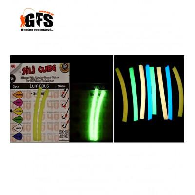 GFS Silli Cubes Sticks