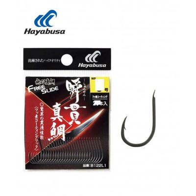 Hayabusa Free Slide Hook