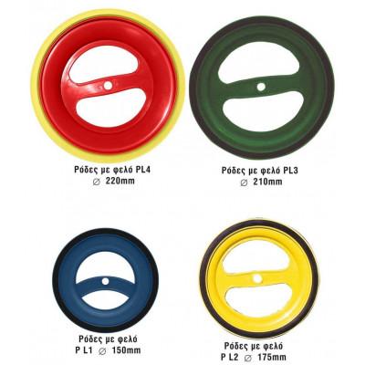 Wheels with Cork PL1/PL2/PL3/PL4